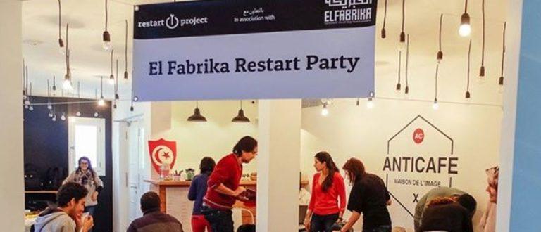 Article : Tunisiens, ne jetez plus vos objets électriques défaillants
